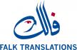Falk Translations