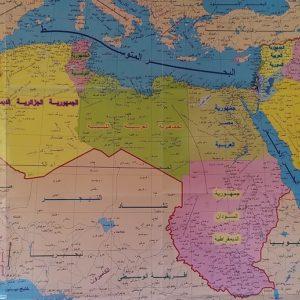 Übersicht: Wo wird Arabisch gesprochen, arabische Länder