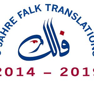 Jubiläum Übersetzungsbüro Dr. Daniel Falk