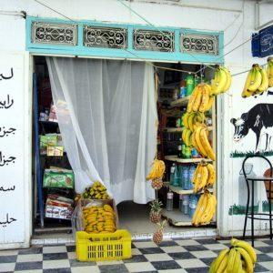 arabische Schrift Laden