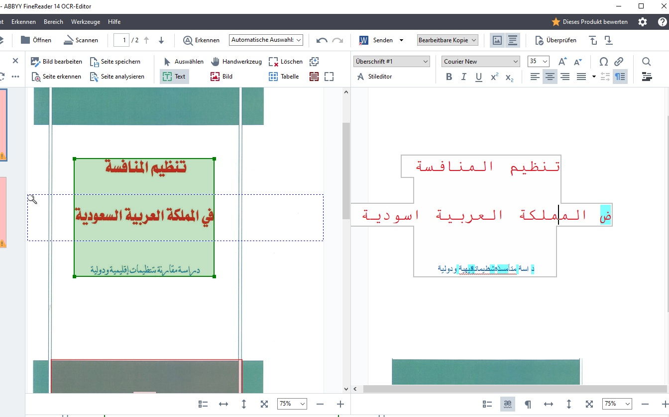 Arabisch Texterkennung OCR